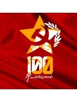 100 aniversario CCCP